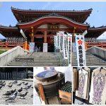 [名古屋景點] 大須觀音寺~ 日本三大觀音之一,旁邊是好逛的大須商店街