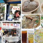[台中西區] 第五市場美食小吃地圖攻略