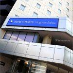 [名古屋飯店推薦] Hotel MyStays 名古屋榮~ 平價又有質感,網路評價高!