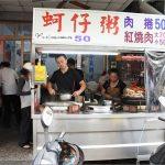 [台中第五市場美食] 蚵仔粥、阿義紅茶冰~ 清爽蚵仔粥與紅燒肉絕配,古早味紅茶冰便宜又好喝