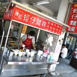 [台中第五市場美食]  陳記蚵仔麵線~ 超人氣排隊美食,蚵仔超大顆!