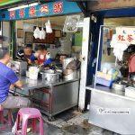 [台中第五市場美食] 阿彬爌肉飯、太空紅茶冰~ 食尚玩家大推好吃,紅茶冰便宜又可調整甜度