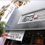 [台中南屯] 品心港式飲茶公益店~ 推車式服務,平價好吃菜色多樣化