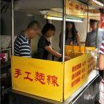 [台中第五市場美食] 樂群手工麵線~ 想吃還要靠運氣的排隊名攤!