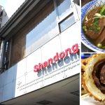 [台中西區] 山東餃子牛肉麵~ 餐點好吃價格不貴,食尚玩家也來過