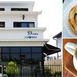 [台中北屯] 舞森咖啡~ 咖啡及甜點表現不錯,近新都生態公園