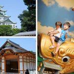 [名古屋景點] 必訪日本三大名城之一的名古屋城