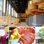 [台中南屯] 昭日堂燒肉~ 內斂氣派日式風格設計,餐點精緻多樣,超值又享受