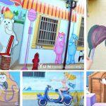 [雲林北港] 公館里3D彩繪社區~畫風可愛,互動拍照好有趣