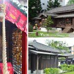 [嘉義景點] 檜意森活村~ 濃厚日式氛圍,彷彿置身京都街道