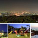 [彰化員林] 月光山舍觀景庭園咖啡廳~ 俯瞰180度燈海及高鐵景觀,也有草皮滑梯可遛小孩