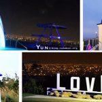 [新竹湖口] 山丘上景觀咖啡館~ 地中海風格建築及夢幻造景,俯瞰夜景好浪漫