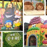 [嘉義景點] 愛木村休閒觀光工廠~ 滿佈檜木香氣,互動遊戲及DIY體驗好有趣