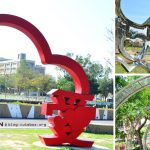 [桃園景點] 三民運動公園~ 心鎖隧道及愛心造景,運動拍照好浪漫