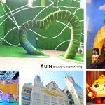 [高雄] 維格餅家黃金波蘿城堡~ 兒童遊戲區好好玩,公仔可愛好拍