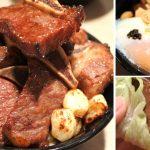 [台中西屯] 開丼 燒肉vs丼飯~ 地表最強燒肉丼,大口吃肉好滿足