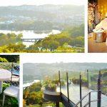 [新竹景點] 101高山頂景觀餐廳~ 可俯瞰青草湖景色,夕陽及夜景盡收眼底