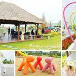 [嘉義景點] 諾得達林休閒觀光園區~南洋峇里島風情,超大沙坑及戲水池