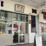 [新加坡必吃美食] 逸群雞飯~ 雞肉Q彈好吃,當地人喜愛的老字號餐廳
