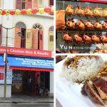 [新加坡必吃美食] 了凡香港油雞飯麵~ 全球首家米其林一星認證小販平價美食