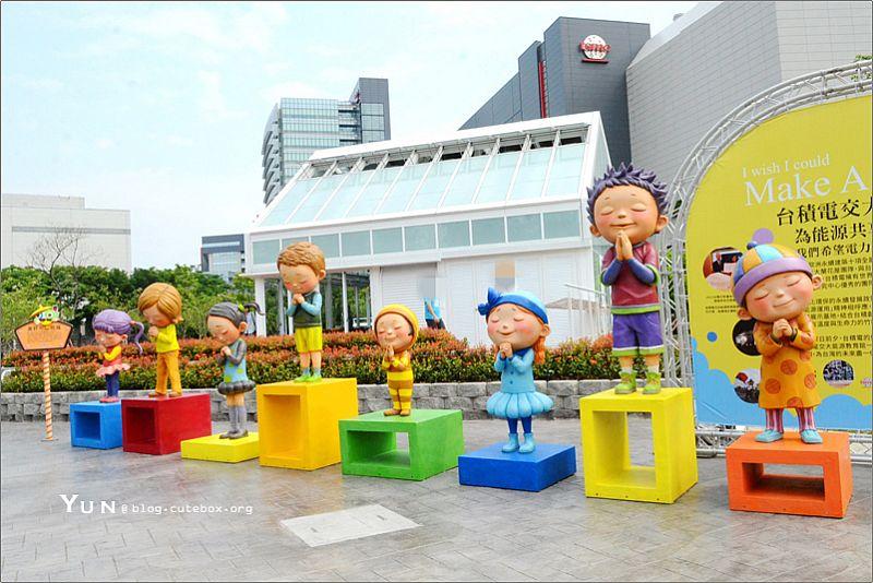 [新竹景點] 幾米許願小童~ 期間限定,模樣可愛超療癒!