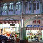[新加坡必吃美食] 津津餐室~當地知名的海南雞飯老店