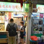 [新加坡必吃美食] 亞王咖哩雞米粉麵~ 平價的米其林推薦指南餐廳!