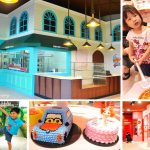 [台南景點] 彼緹娃藝術蛋糕觀光工廠~ 繽紛多彩主題館,彷彿置身於蛋糕樂園中