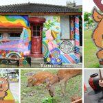 [彰化景點] 鹿港桂花巷藝術村、小鹿兒童公園~ 繽紛彩繪吸睛好拍,親子同遊超好玩