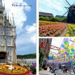 [長崎景點]豪斯登堡一日遊~ 濃濃歐洲荷蘭風格的樂園,怎麼拍都美!