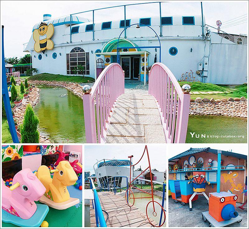[新竹新豐] 61蔚藍海景觀餐廳~ 船屋城堡好繽紛,充滿童趣好好玩