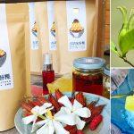 [嘉義美食] 古早味黃梔子粉粿DIY材料包~ 天然萃取無負擔,Q彈消暑好健康