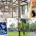 [彰化景點] 顏氏牧場~ 紅磚屋舍與老樟樹淡淡文青風,下午茶放鬆趣