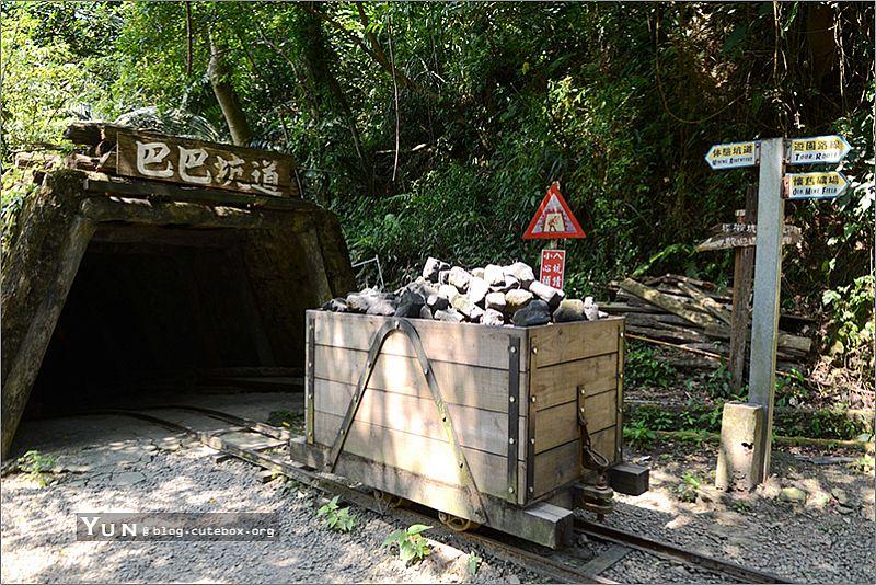 [苗栗景點] 巴巴坑道休閒礦場~ 礦坑體驗好好玩,進入時光隧道冒險趣