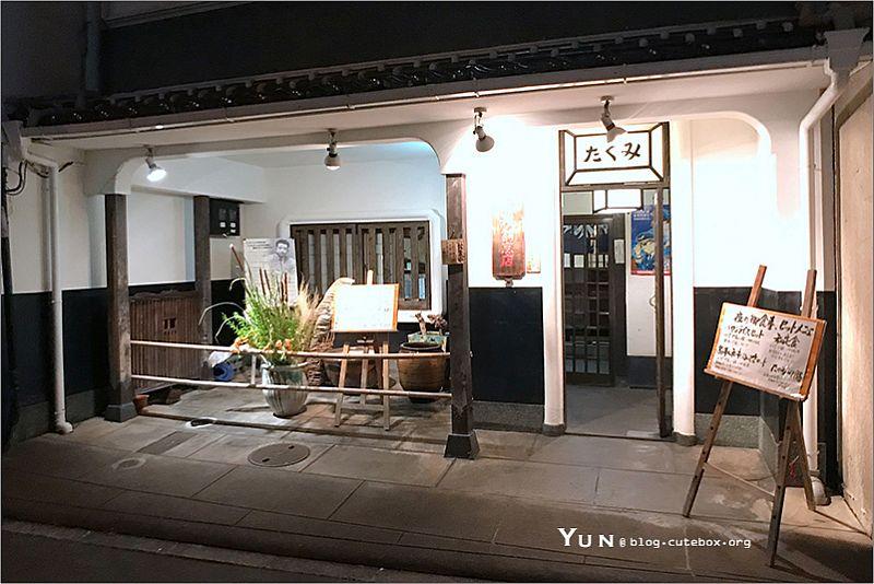 [鳥取美食] たくみ割烹店~ 第一家日本和牛涮涮鍋,點悅套餐就對了!