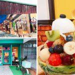 [台南安平] 南泉冰菓室~ 復古風冰店,水果冰超吸睛
