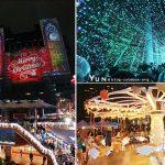 [2017新北市歡樂耶誕城] 繽紛絢爛光雕秀、藍色燈光隧道,璀璨登場