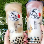 [台中必喝] 大俠綠豆沙牛乳~ 真材實料冰沙綿密細緻,鄰近永興街商圈