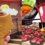 [台中美食] 和牛涮日式鍋物放題~和牛吃到飽,鯛魚燒霜淇淋必吃