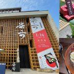 [台中美食] 茶六燒肉堂中清店~最強燒肉進駐北屯,線上訂位超方便